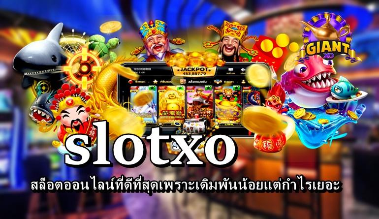 slotxo-2